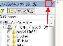ファイルマネージャー枠